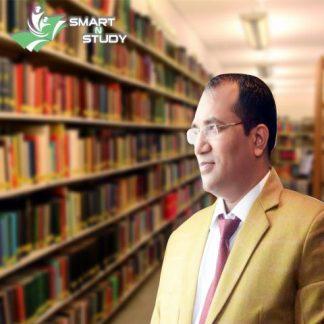 CA Dippak Gupta